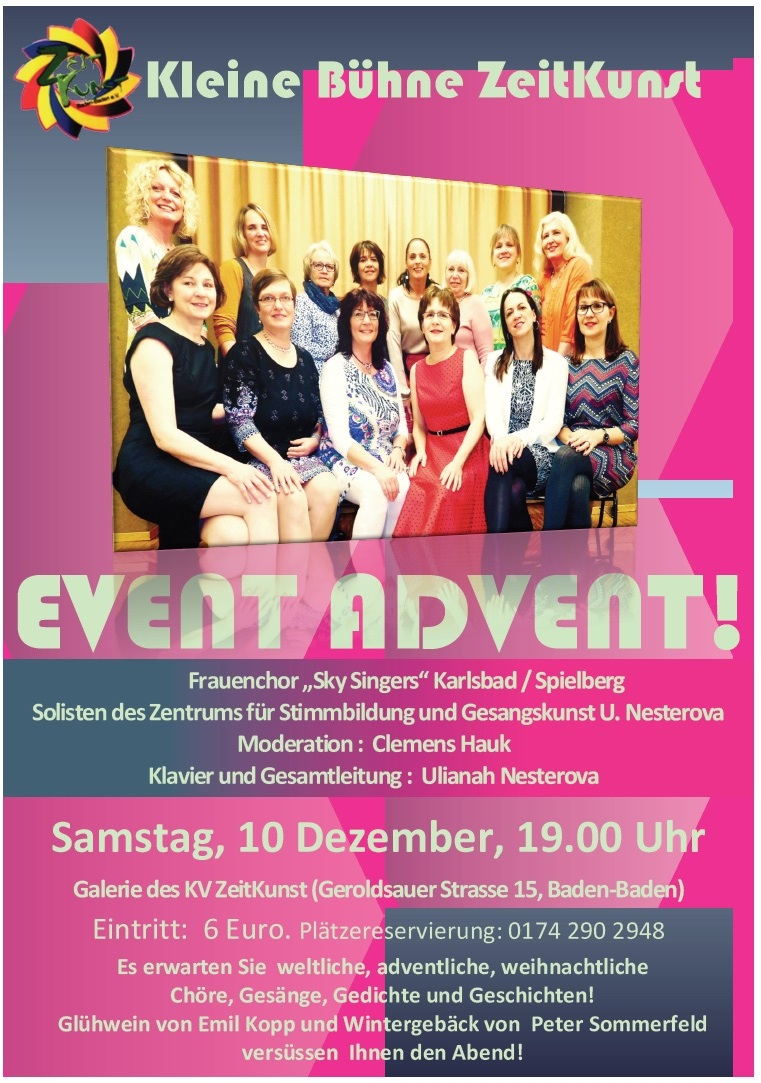 Event Advent